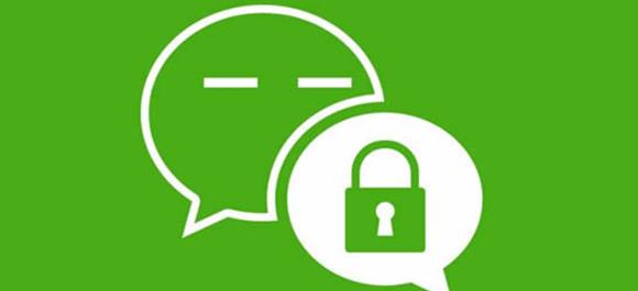 2020微信解封软件_微信一键解封软件_微信解封神器