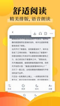 饭团探书破解版去广告app