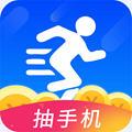 多多步抽手机版app1.6.7