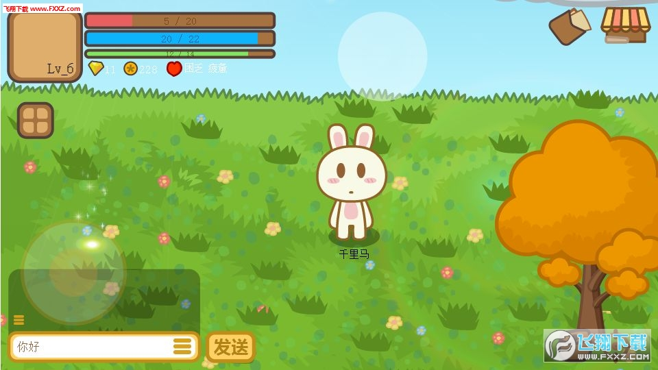 兔宝世界手游v1.0安卓版截图0