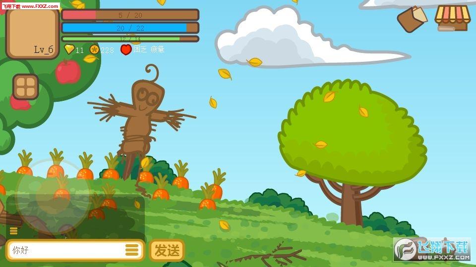 兔宝世界手游v1.0安卓版截图2