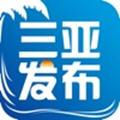 三亚发布app手机版