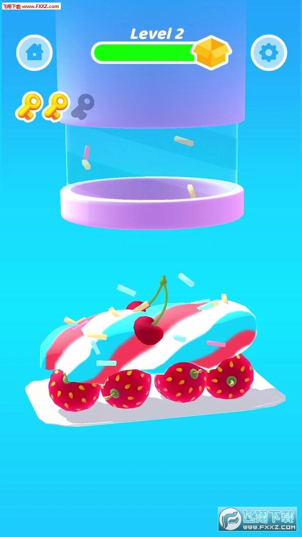 奶油大师游戏最新版0.0.1截图1