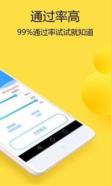 凤梨id贷app手机版1.0截图0