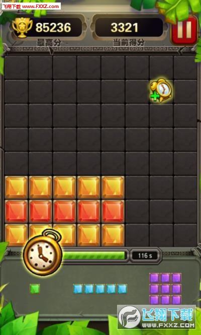 缤纷消砖块红包版游戏1.0.4截图0
