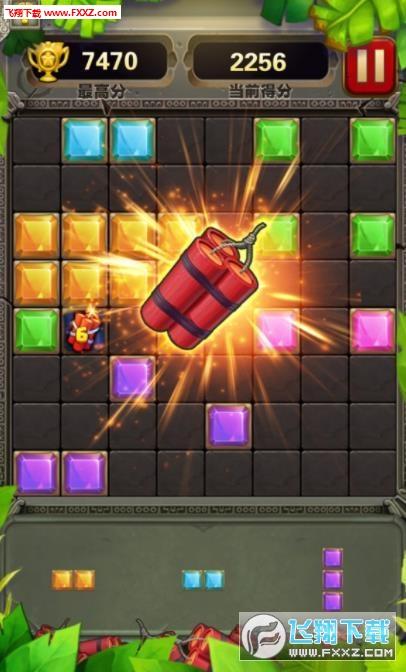 缤纷消砖块红包版游戏1.0.4截图1