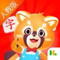 哈��识字人教版app1.0.1