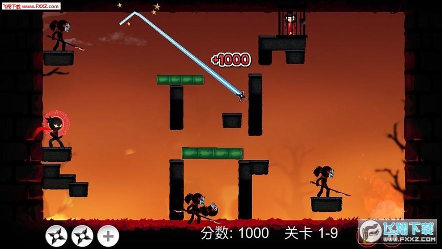 暗影忍者传说无限金币版v1.0截图0