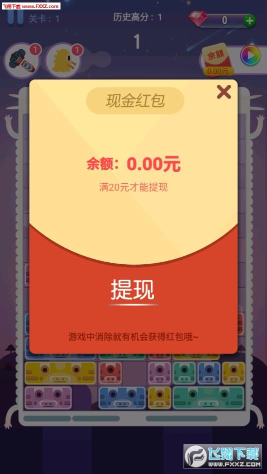 我消方块贼六赚钱福利游戏1.00.102截图2