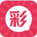 2020年刘伯温精选六资料大全正版1.0