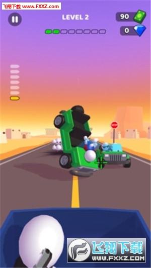 人类不败公路安卓版1.0截图2