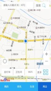 智慧镇江云祭扫平台3.0.1截图1