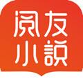 阅友免费小说app官方版3.3.0