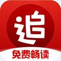 追书神器畅读版app免费版1.6.2
