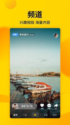 微叭短视频影院app7.2.1.0截图1