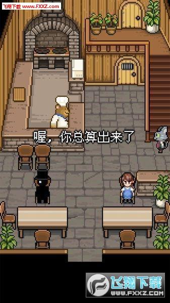 Bears Restaurant破解版v1.0.7 中文版截图3