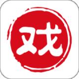 戏曲大观园稳定版app1.0