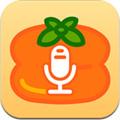 柿子定时录音app1.0 最新版