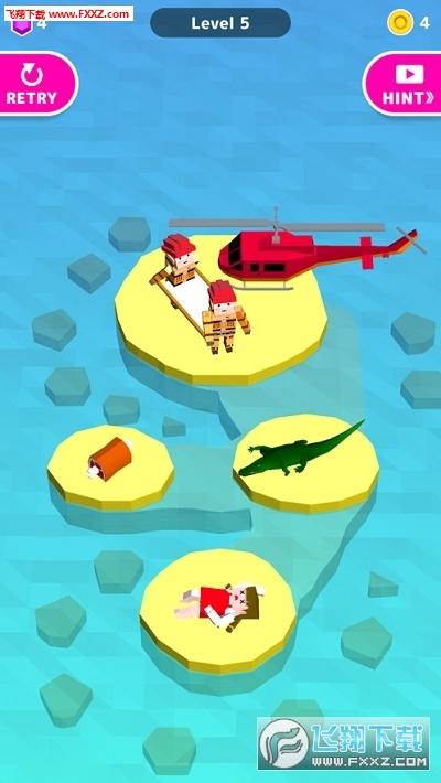 荒岛救援小游戏1.0完整版截图1