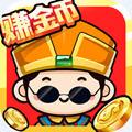 我要当大王红包版游戏1.0.0