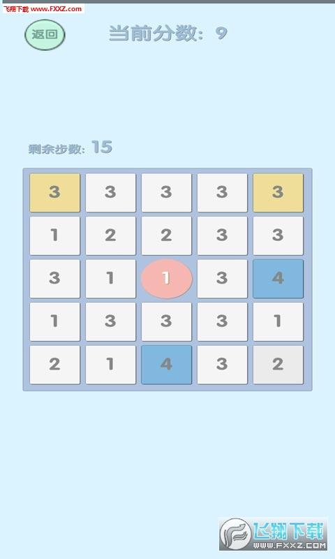 只有不断连锁才能让中间变大安卓手游0.4 手机版截图3