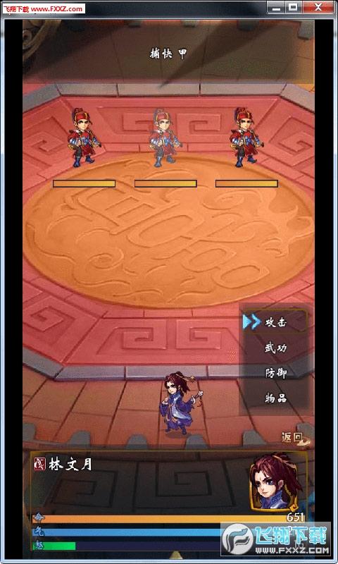 武林梦手游版1.0放置版截图3