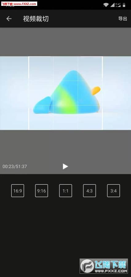 简剪app手机版0.73官方版截图3