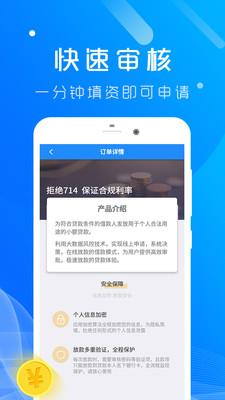 壹分起app