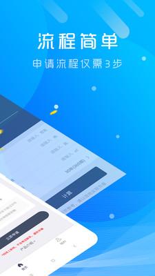 壹分起app1.0.0官方版截图1