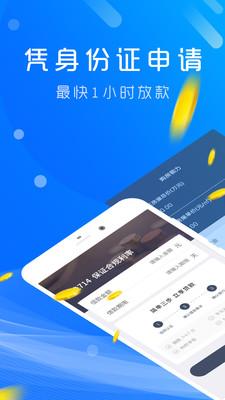 壹分起app1.0.0官方版截图2