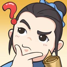 神探小秀才游戏v1.0赚钱版