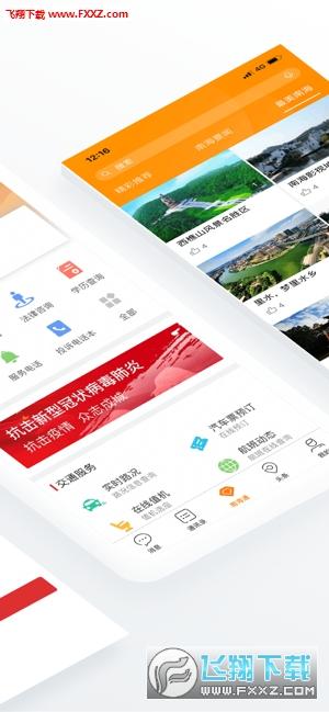 华为appgallery应用商店v10.0.0.301官方版截图2