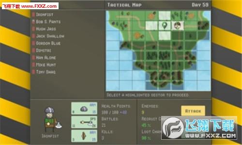 小型战争模拟器手游v1.1.2官方版截图2