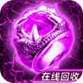 魔龙诀全民打宝版2.1变态版