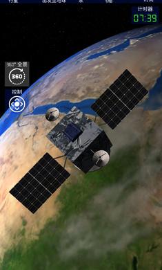航天火箭探测模拟器中文版v1.8最新版截图1