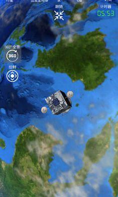 航天火箭探测模拟器中文版v1.8最新版截图2