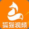 狐狸视频app1.0