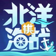 北洋海战棋无敌版v21.0208修改版