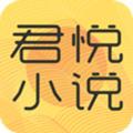君悦免费小说app最新版3.8.9.3009官方版