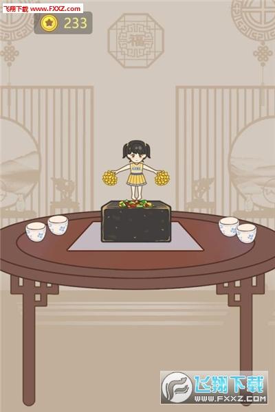 豆腐公主内购金币