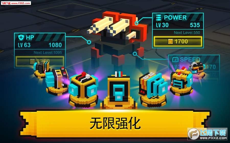 Mecha Tank Arena手游
