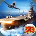 荣耀舰队公测登录送航母1.0.9最新版