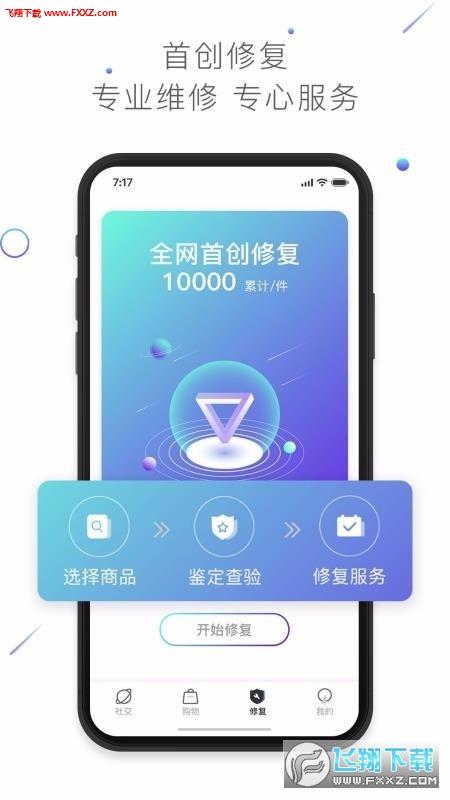 漫想家app正式版1.09手机客户端截图2