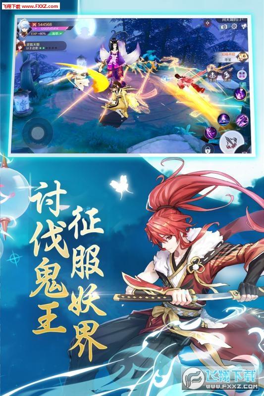妖神纪天姬传变态手游0.9.23最新版截图1