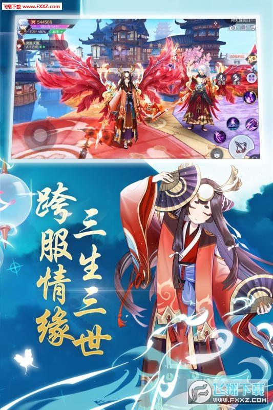 妖神纪天姬传变态手游0.9.23最新版截图0