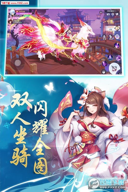 妖神纪天姬传变态手游0.9.23最新版截图2