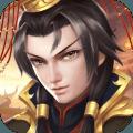 战棋天下九游版2.0.1官网版
