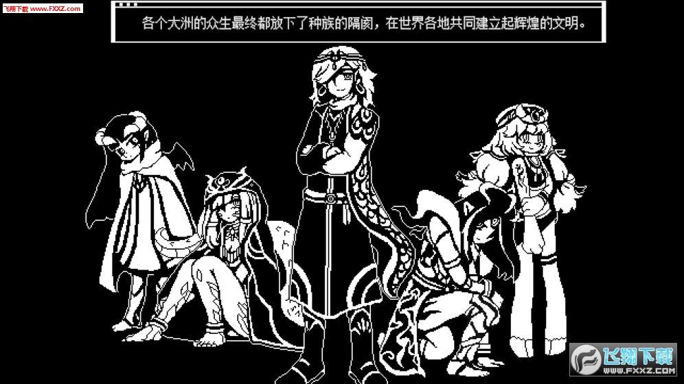 永恒甘露无明手游v1.0手机版截图1