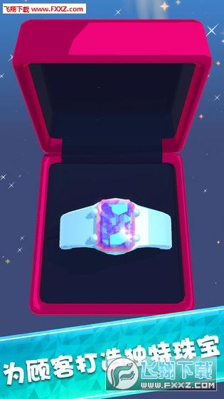 我开了间珠宝店小游戏v1.4.0手机版截图1