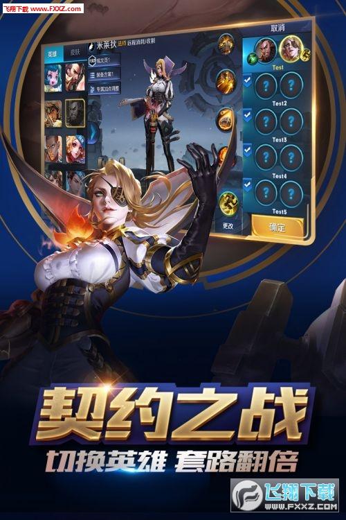 王者空白id2020最新版2.0手机版截图1